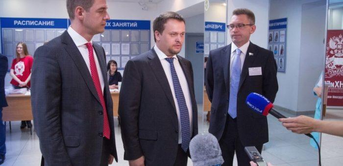 РАНХиГС и SkillsCenter разработают рекомендации для развития образовательной системы Новгородской области