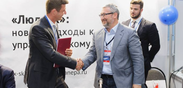 На МАКС-2017 было подписано соглашение между РАНХиГС и АО «Авангард»