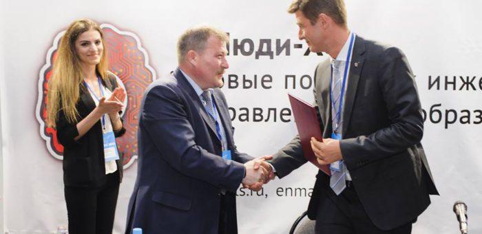 В рамках круглого стола «Люди-Х» на МАКС-2017 было подписано соглашение между АО «Институт пластмасс» и РАНХиГС