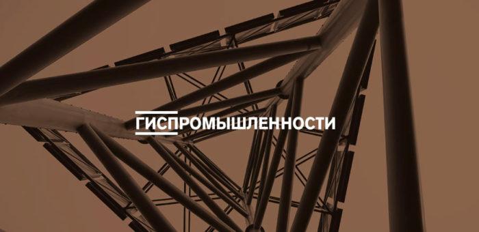 Минпромторг России проводит мониторинг кадрового потенциала промышленных организаций