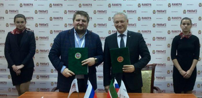 Сотрудничество с Машиностроительным кластером Республики Татарстан