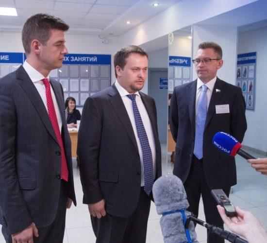 Рекомендации по развитию образовательной системы Новгородской области