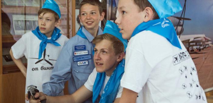 Ульяновская область запускает масштабное профориентационное тестирование школьников