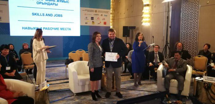 Павел Черных награжден за вклад в реализацию проекта Навыки и рабочие места РК