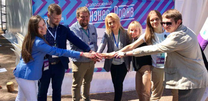 Рабочая встреча в рамках Форума «Ладога-2019»